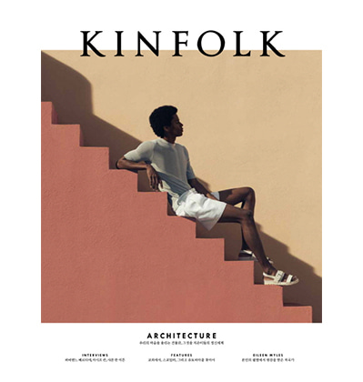 KINFOLK vol.31 The Architecture Issue 킨포크 건축