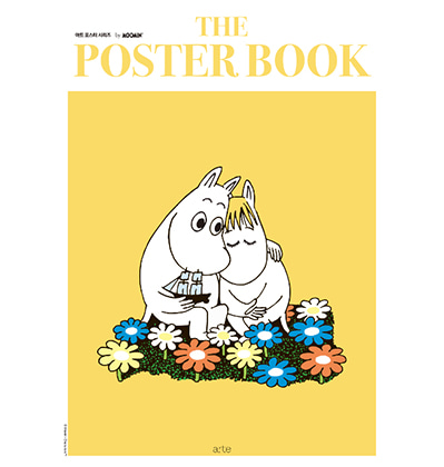 The Poster Book Moomin 더 포스터 북 by 무민
