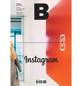 Magazine B No.68 Instagram 매거진 B 인스타그램