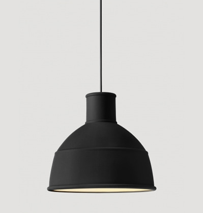 Muuto UNFOLD lamp Black 무토 언폴드 조명