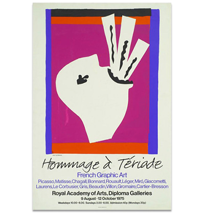 앙리 마티스 그림액자 French Graphic Art, 1975 Henri Matisse  - The Sword Swallower