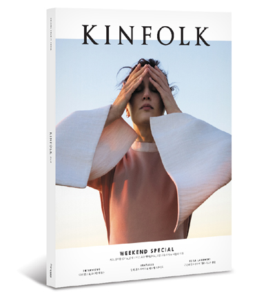 KINFOLK vol.23 킨포크